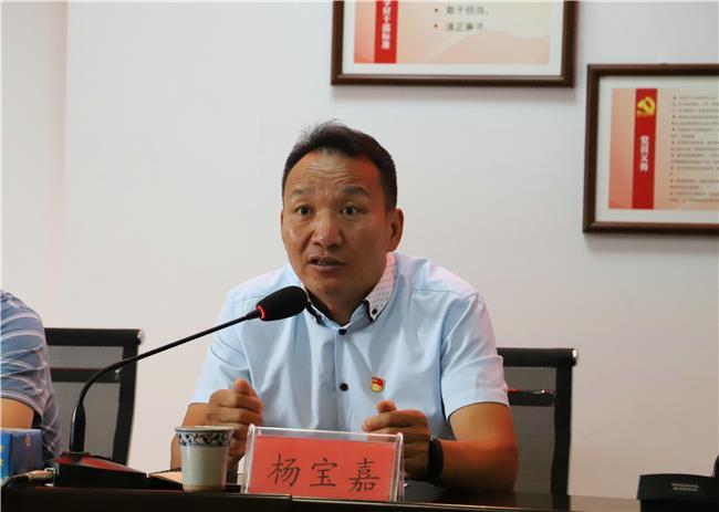 图4:新任院长杨宝嘉作发言.jpg