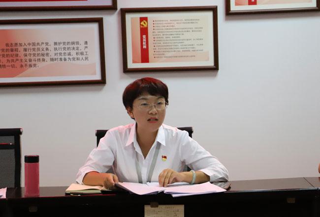 2学院党委副书记-纪委书记朱莉作换届选举动员讲话.jpg