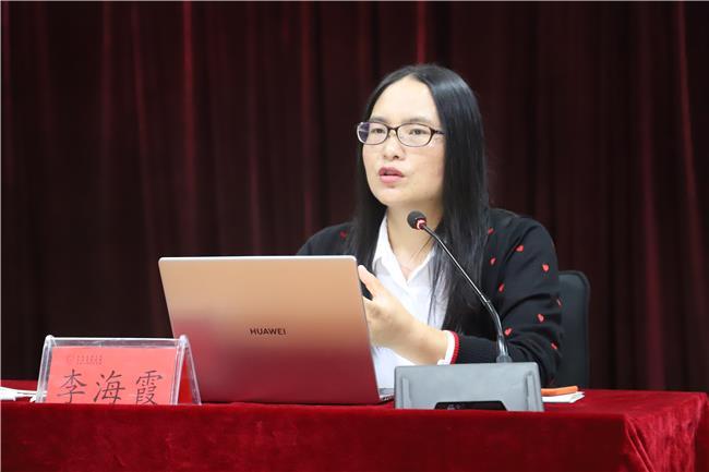 图3 李海霞教授正在进行宣讲.jpg