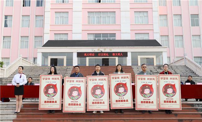 """7教学系代表领取""""学雷锋志愿服务点""""标牌.jpg"""