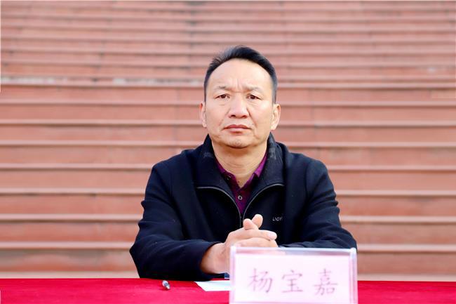 3学院杨宝嘉院长出席大会.jpg