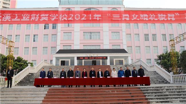 2学院领导、各处室、教学系负责人参加启动仪式.jpg