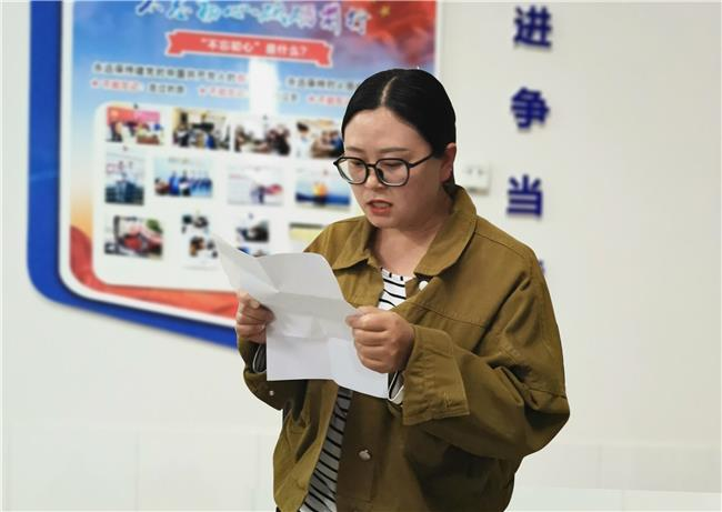附图4:雷海壮同志发表政治生日感言.jpg