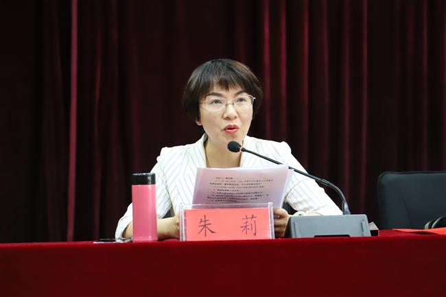 学院党委副书记朱莉致辞.JPG