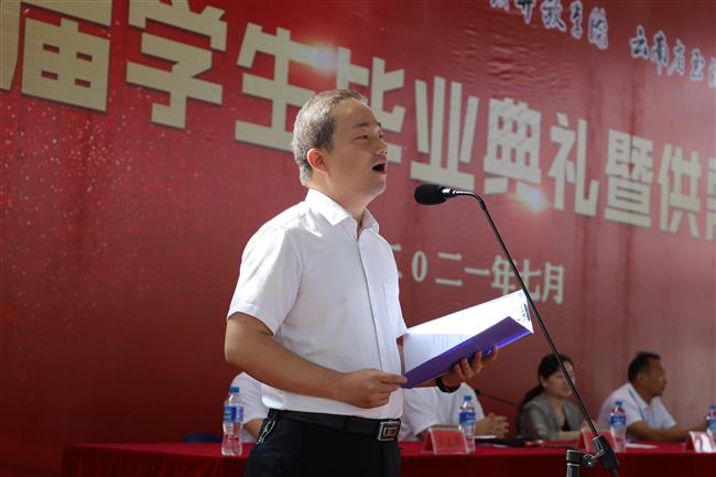 11 企业代表云南太标集团党委书记何平发言.JPG